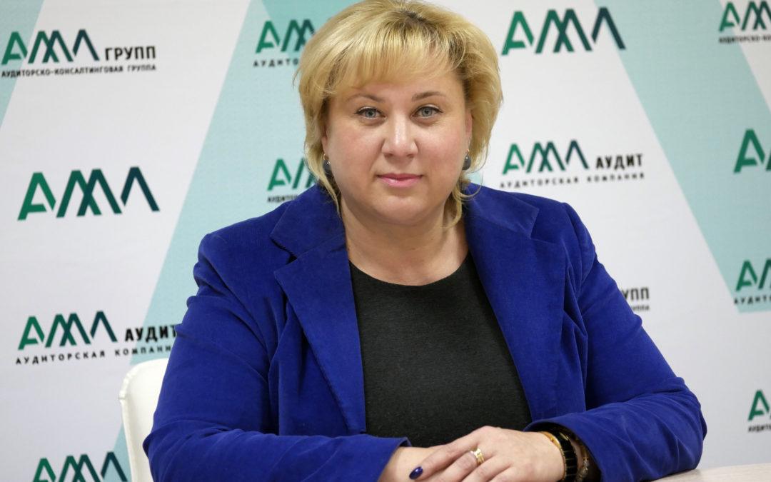 Елена Раздрогина: Внутренний контроль и аудит — это уверенность собственника в завтрашнем дне