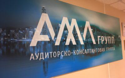 Ближайшие бизнес-мероприятия от АМЛ Групп