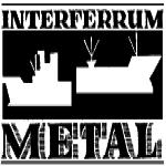 Интерферрум Метал