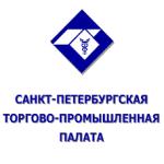 СПб ТПП