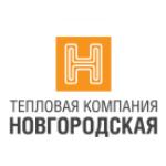 ТК Новгородская